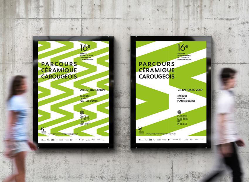 parcours-des-ateliers-carougeois-sophie-jaton-creation-graphique-geneve